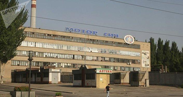 扎波罗热马达西奇公司