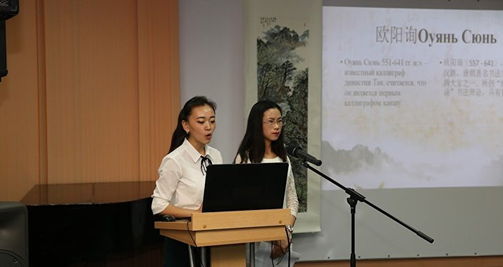 图书馆中国书法绘画讲座