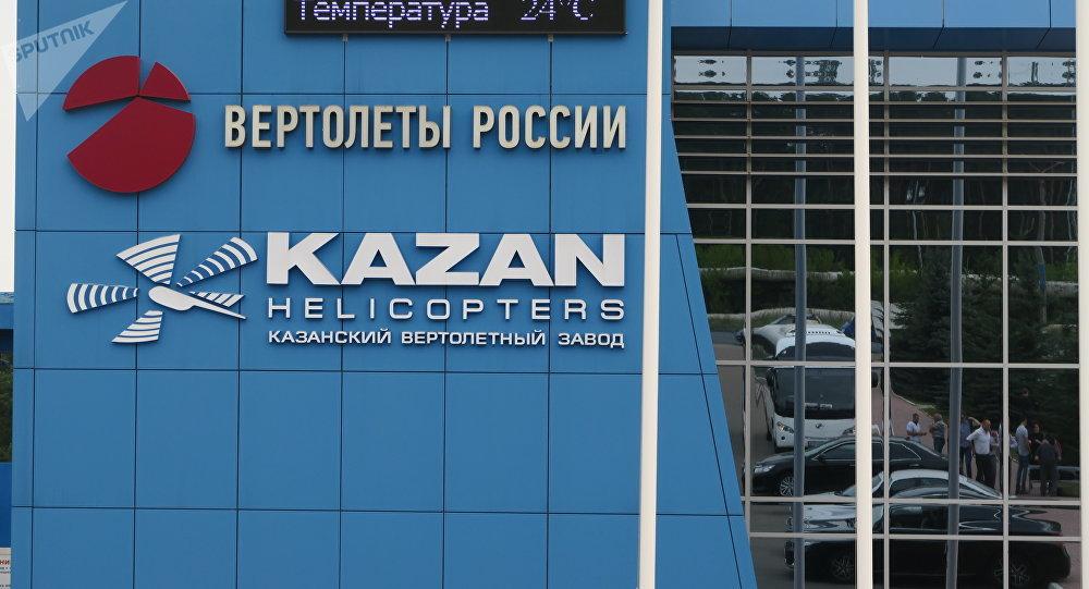俄直计划至2019年建成电推力换向式飞机