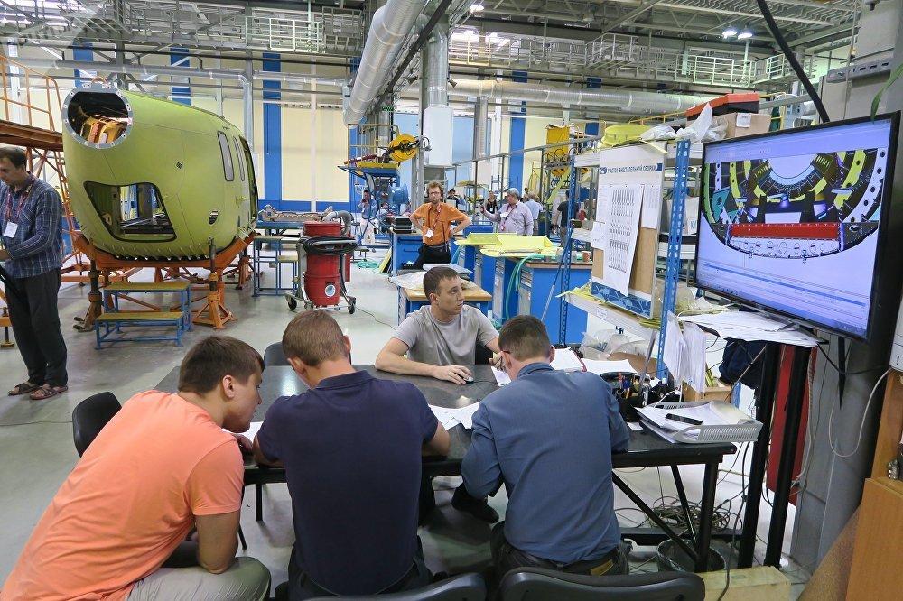 创建3D直升机模型