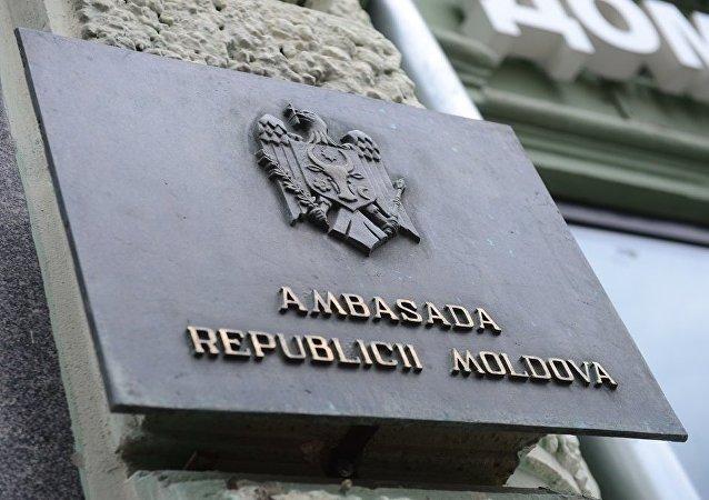 摩尔多瓦驻俄大使表示,俄罗斯要求摩尔多瓦放弃在联大提出从本国撤出外国军人的计划