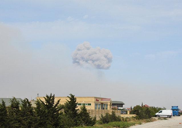 阿塞拜疆军械库发生爆炸