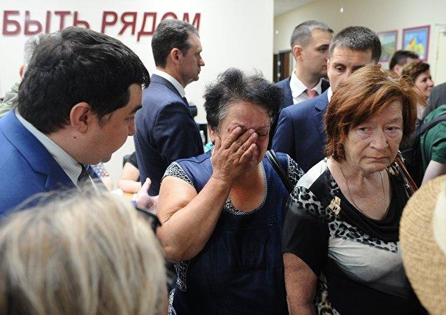 俄克拉斯诺亚尔斯克养老院火灾被扑灭 致4人死亡