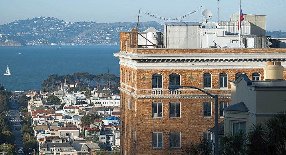 俄驻旧金山总领馆