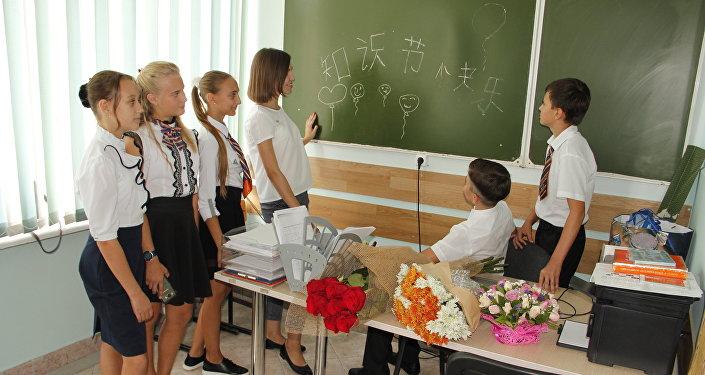 俄罗斯新学年将有哪些新的变化?