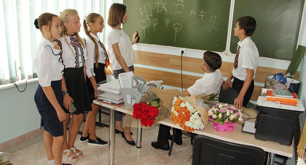 俄羅斯新學年將有哪些新的變化?