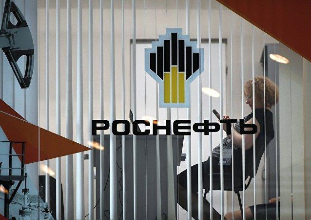 Стенд компании Роснефть на площадке Восточного экономического форума во Владивостоке