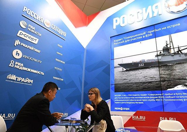 中国投资商:为何要投资俄罗斯远东地区