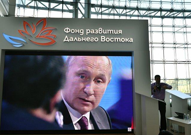 投资远东者或通过简化程序获得俄国籍