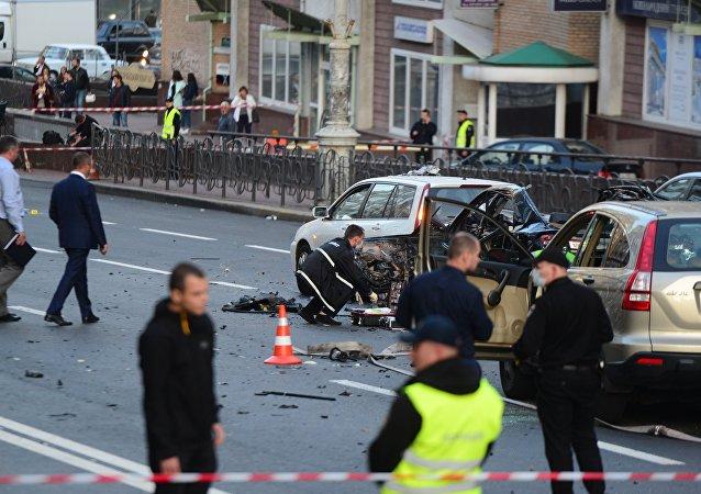 乌内务部:基辅汽车因炸弹爆炸死者为格鲁吉亚公民