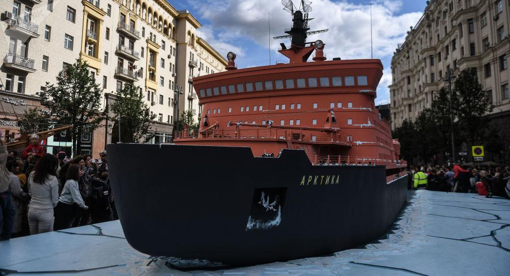 """俄""""北极""""号核动力破冰船将于2020年开始投入使用"""