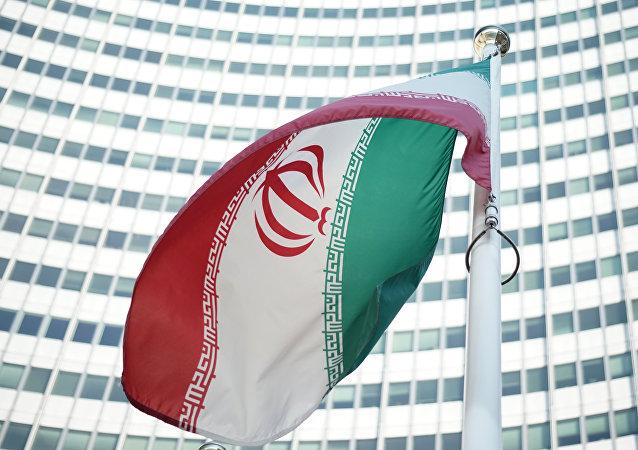 伊朗国旗在国际原子能机构总部