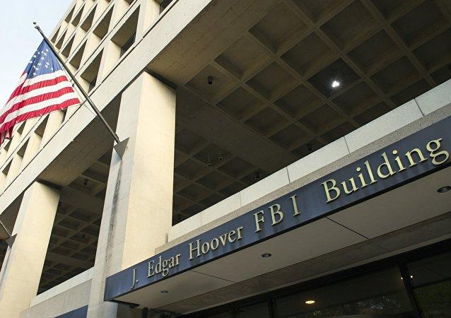 美國 , 聯邦調查局