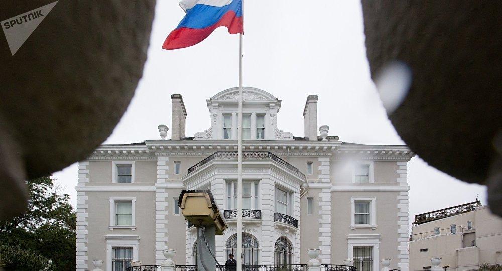 俄駐華盛頓商務代表處