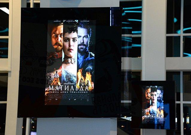 俄罗斯轰动性电影《玛蒂尔德》可能在中国大屏幕上放映