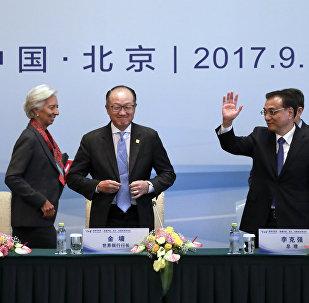 """""""1+6""""- 致力于世界经济稳定的对话"""