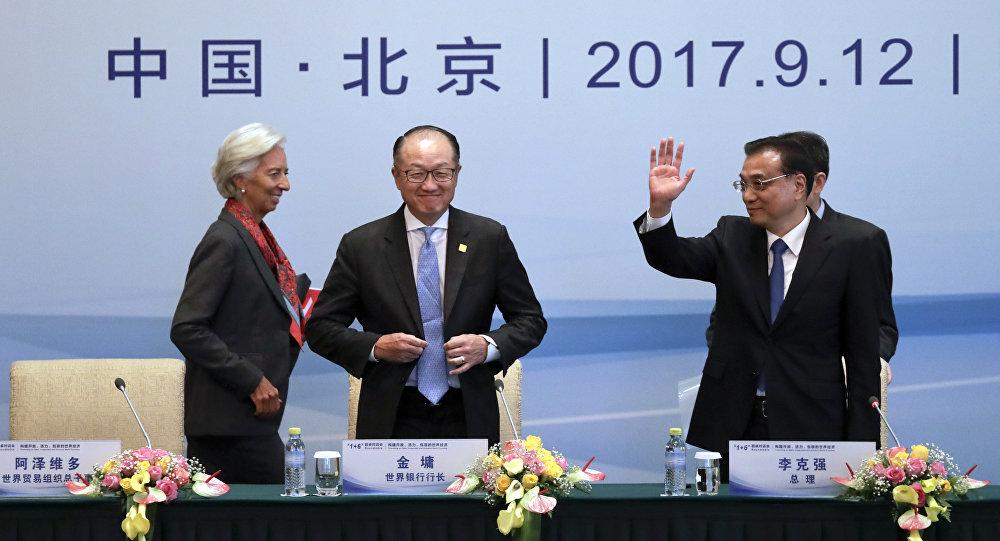 「1+6」- 致力於世界經濟穩定的對話