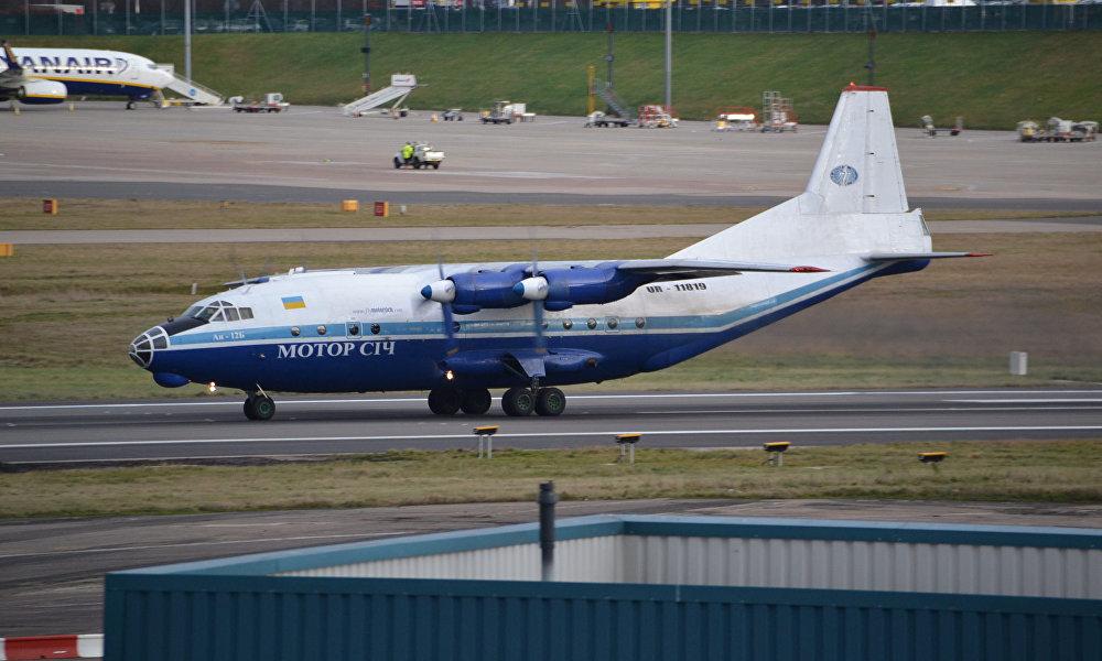 """安-12B,""""马达西奇""""公司"""