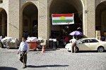 伊拉克联邦最高法院认定库区独立公投违宪