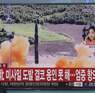 专家:朝鲜以氢弹试验回应特朗普讲话的可能性近于零