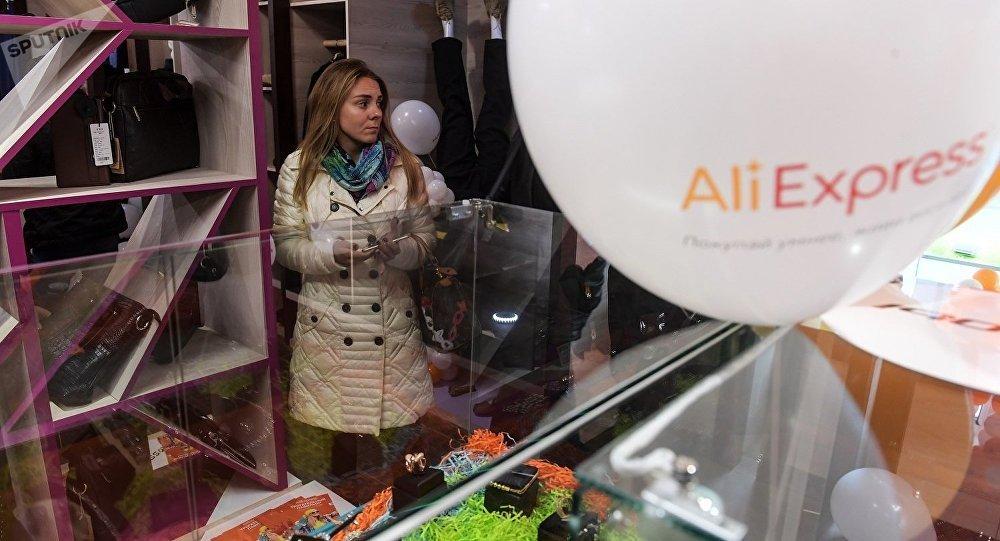 全球速卖通:今年情人节前夕俄罗斯本地产品销售额同比增长明显