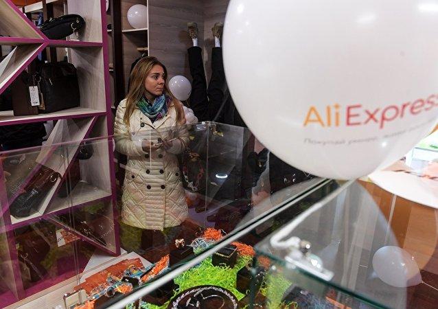 全球速卖通将在俄罗斯推出虚拟现实商店