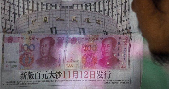 中國19大前釋放經濟自由化信號