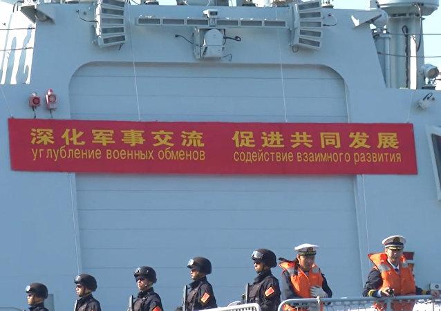中国舰艇编队抵达符拉迪沃斯托克