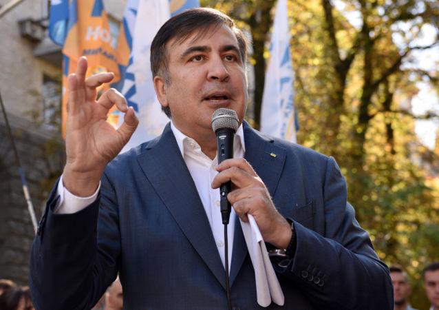 乌克兰总检察院:针对萨卡什维利的调查行动已结束