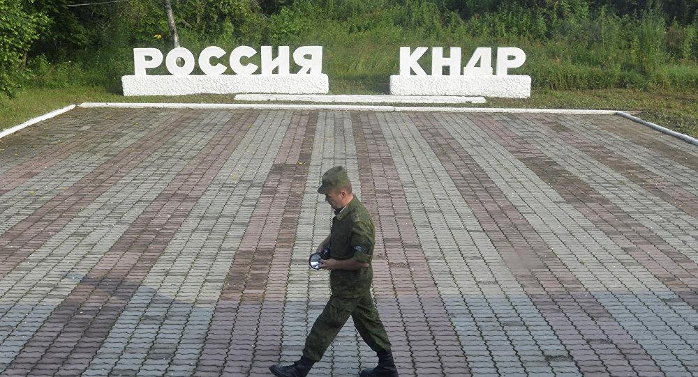 朝鲜人民武装力量部:朝方准备与俄罗斯继续支持地区和平和稳定