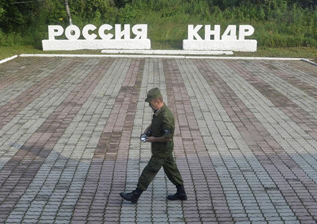 普京:朝鲜核试验场距离俄罗斯只有200公里