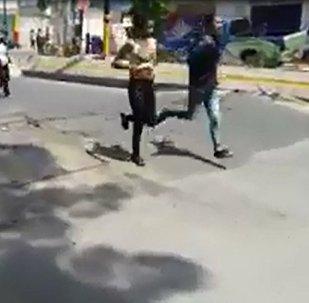 """墨西哥震后惊现""""会呼吸的""""马路"""