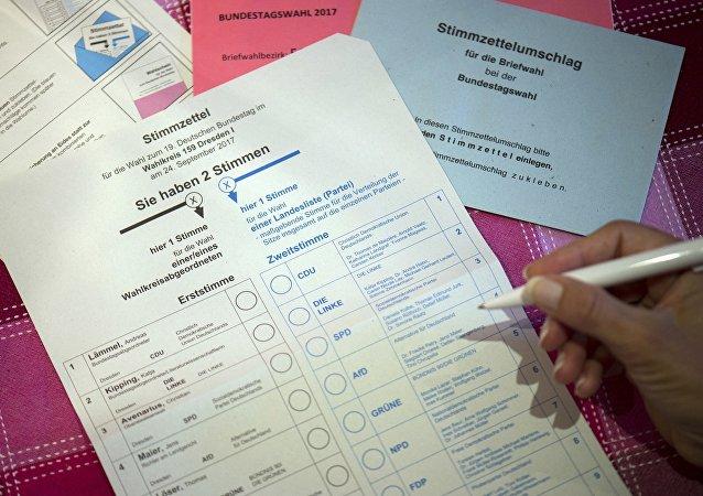 俄议员:德选举体现寻求摆脱美国政策的思潮
