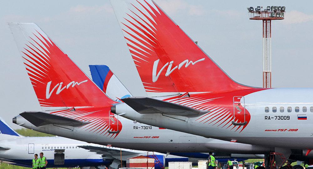 千余名滞留俄机场的中国游客现已回国