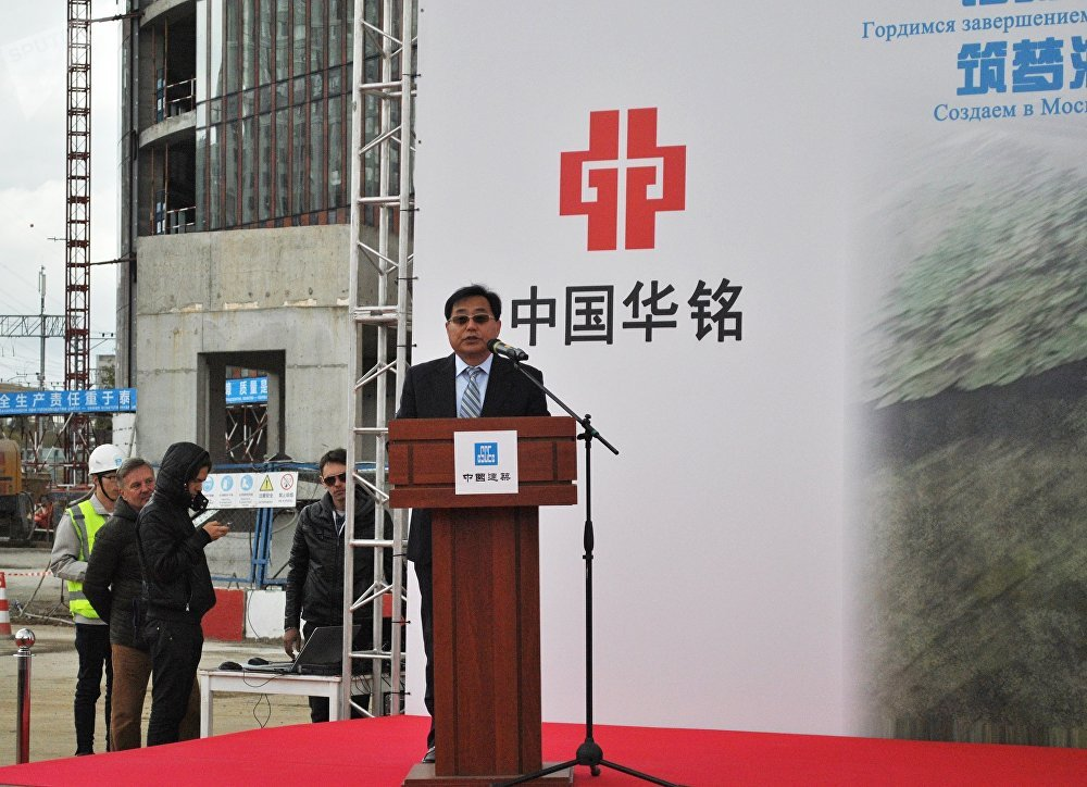 中国华铭国际投资有限公司董事会主席