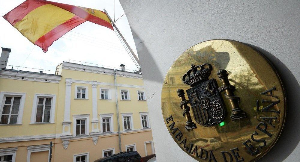 西班牙驻俄总领事馆