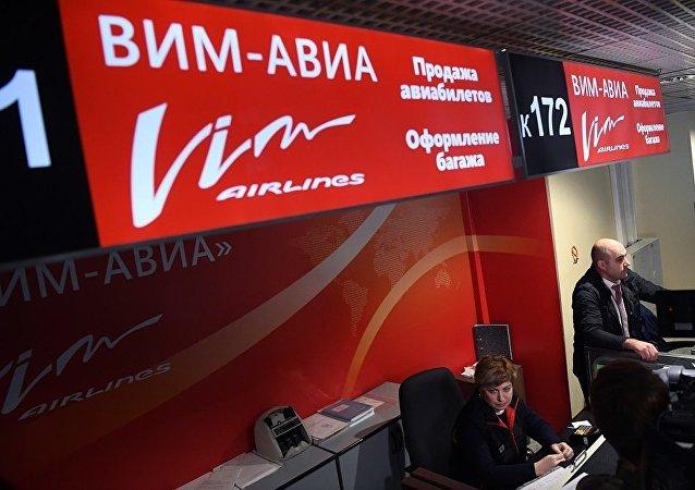 俄法院下令软禁维姆航空总会计师