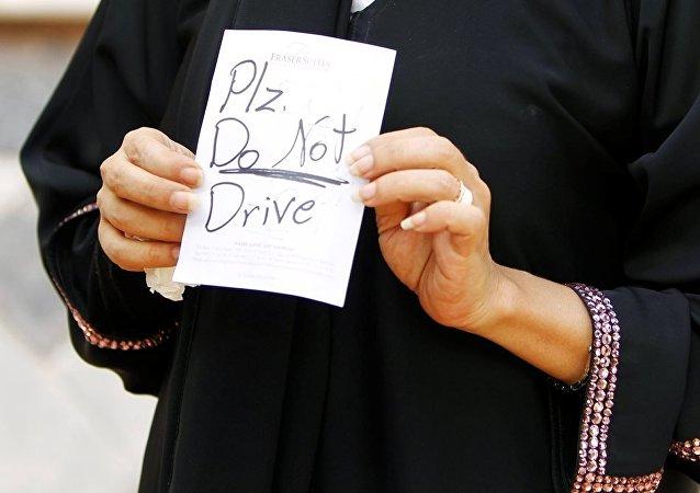 沙特警方拘留一名威胁要烧死驾车妇女的男子