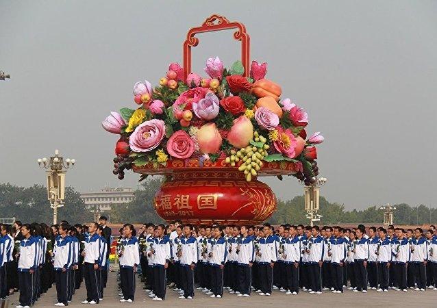中国庆祝中华人民共和国成立68周年