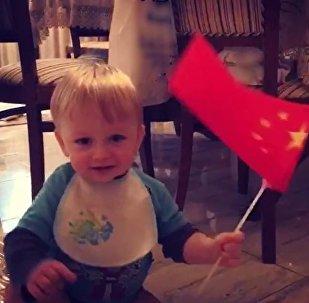 """俄罗斯孩子的""""中国梦""""从娃娃时代就开始了?"""