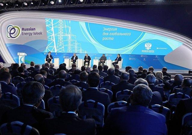 普京:技术不平等对全球能源行业造成威胁