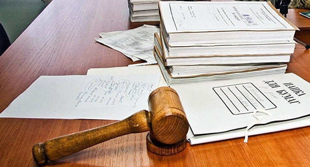 伊扎布特8名成员在圣彼得堡被判刑