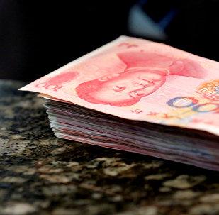 中國央行行長:不排除未來傳統紙幣硬幣或消失