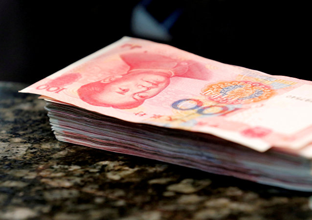 中国央行行长:不排除未来传统纸币硬币或消失