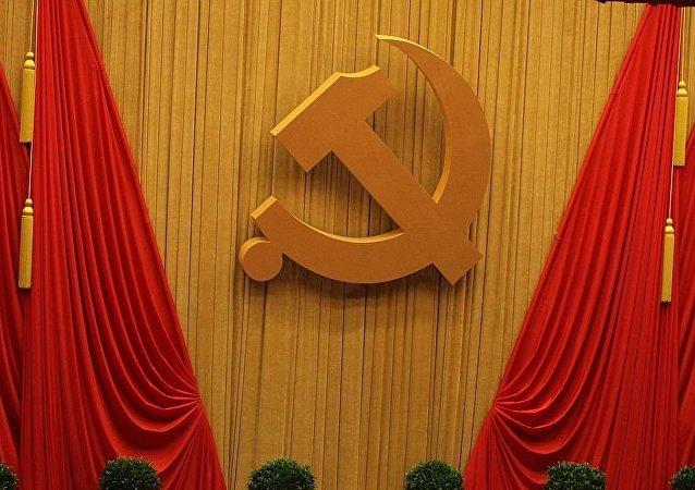"""中共中央政治局提出""""五个坚持"""""""" 六个稳"""" 指出2019年经济工作方向"""