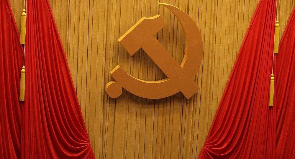 中国共产党十八届七中全会11日在北京召开