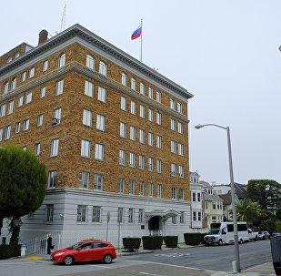 俄罗斯驻旧金山总领馆