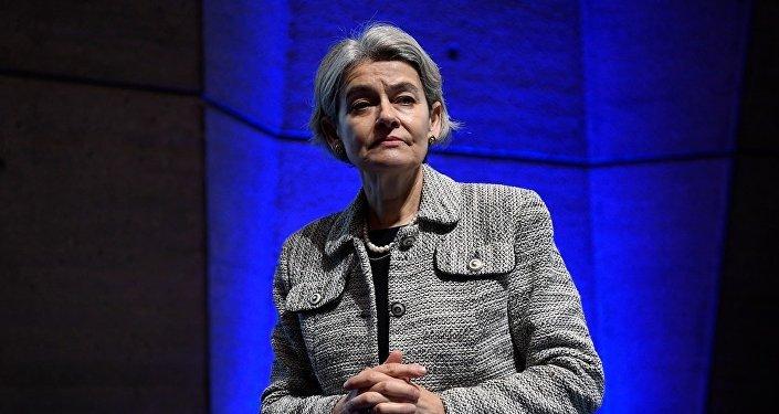 聯合國教科文組織總幹事對美國決定退出該組織深表遺憾