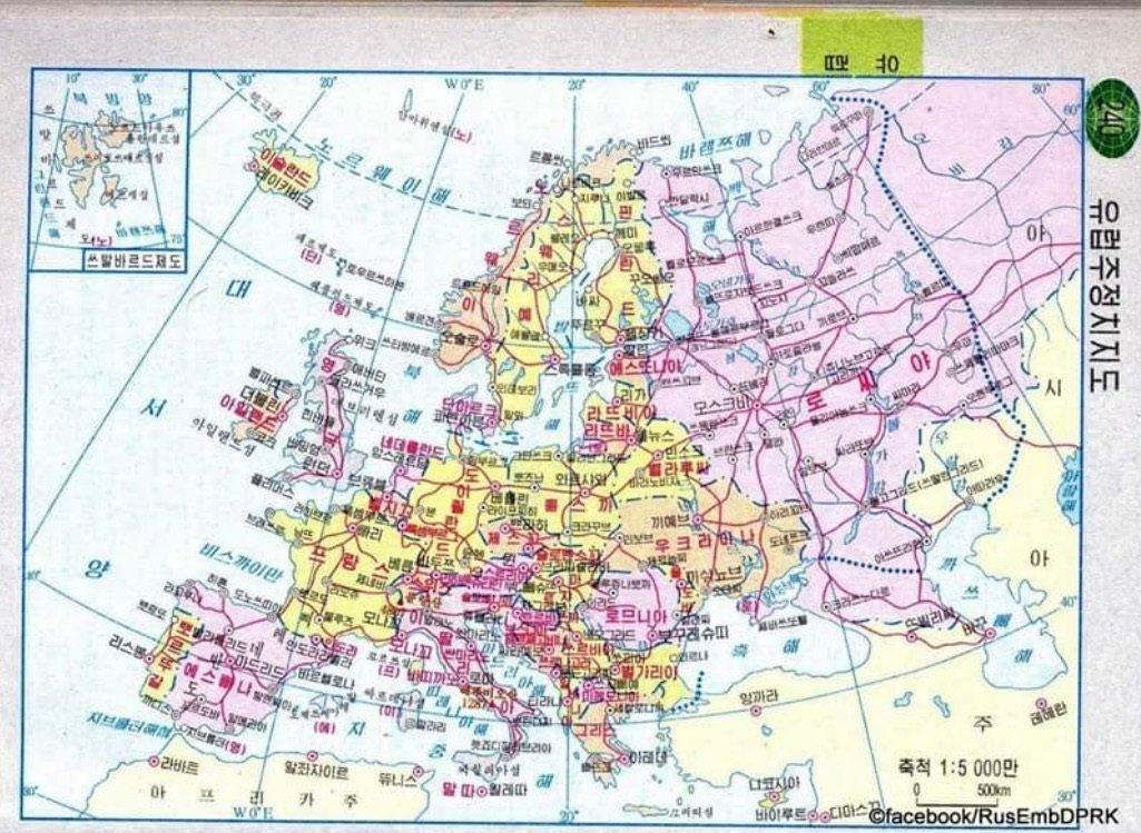 俄罗斯驻朝鲜大使馆Facebook官方网页发布消息称,平壤发行了将克里米亚标为俄罗斯领土的世界地图册。