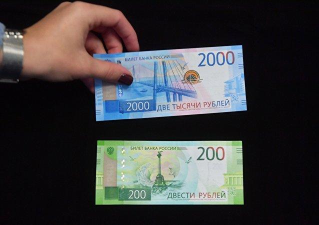 200卢布和2000卢布的新钞